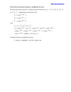 Задача 2.2, вариант 28, Л.А.Бессонов, ТОЭ