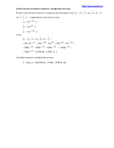 Задача 2.2, вариант 58, Л.А.Бессонов, ТОЭ