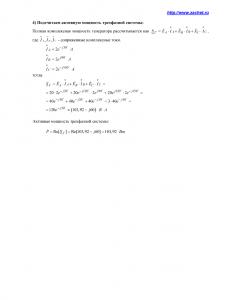 Задача 2.2, вариант 60, Л.А.Бессонов, ТОЭ