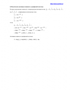 Решение задачи 2.2, вариант 77, Л.А.Бессонов, ТОЭ