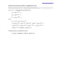 Задача 2.2, вариант 48, Л.А.Бессонов, ТОЭ