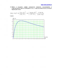 Типовой расчет №1, МЭИ, Вариант 17, Группа 6