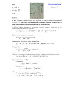 Решение задания №2 (Вариант 36) по ТОЭ, С.А.Миленина, МИРЭА, 1-я задача