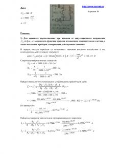 Решение задания №2 (Вариант 36) по ТОЭ, С.А.Миленина, МИРЭА, 3-я задача