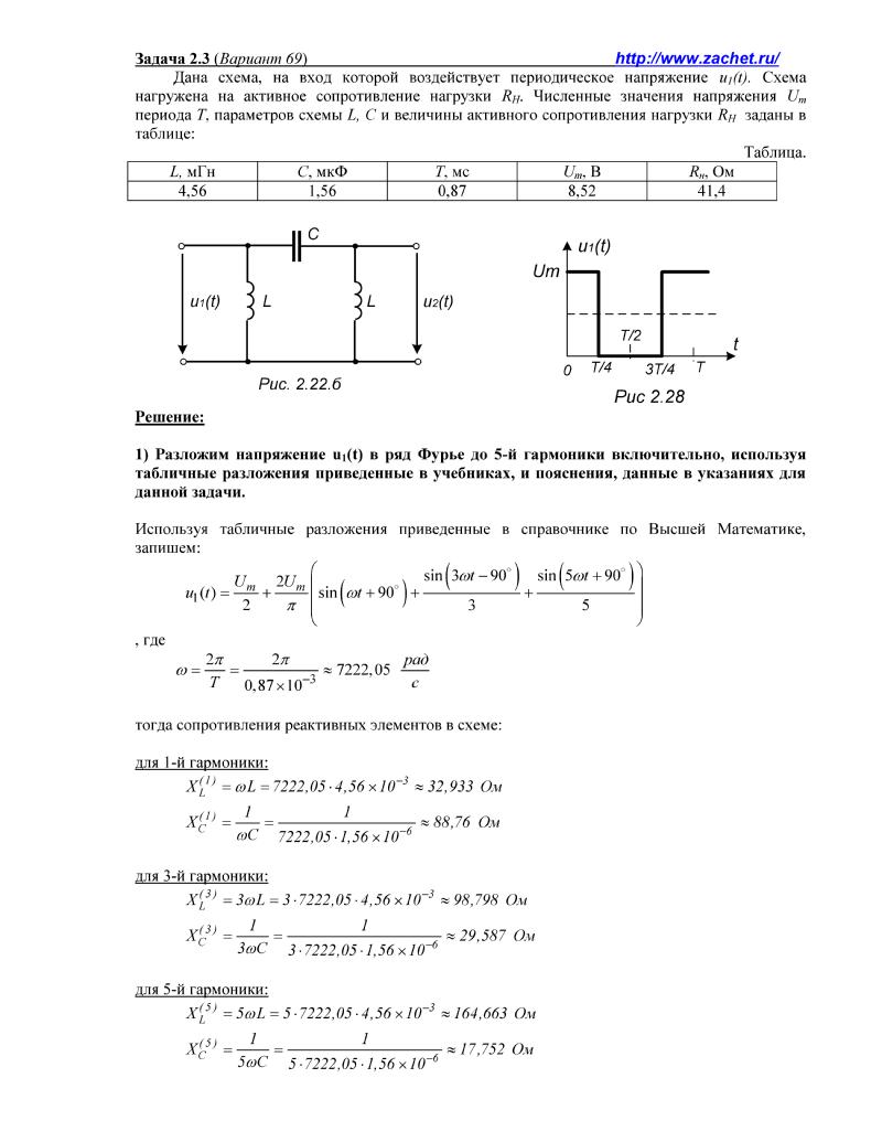 А 05 решение задачи решение задач с помощью уравнения с ответами