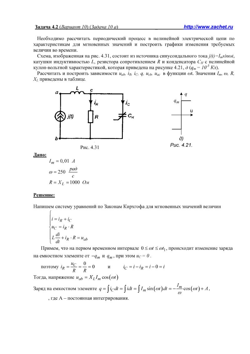 Скачать бессонов электротехника pdf