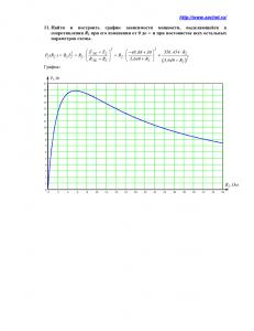 Решение типового расчета №1 по ТОЭ, НИУ МЭИ, Вариант 4, Группа 1