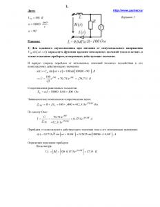 Решение задания №2 (Вариант 3) по ТОЭ, С.А.Миленина, МИРЭА