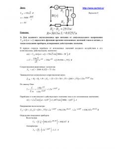 Решение задания №2 (Вариант 9) по ТОЭ, С.А.Миленина, МИРЭА