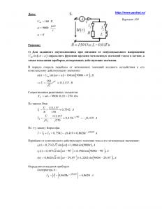 Решение задания №2 (Вариант 100) по ТОЭ, С.А.Миленина, МИРЭА