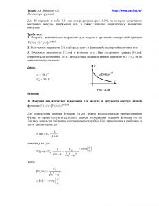 Решение задачи 3.4, вариант 82, Л.А.Бессонов, ТОЭ