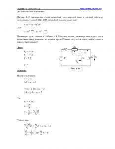 Решение задачи 4.4, вариант 32, Л.А.Бессонов, ТОЭ