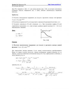 Решение задачи 3.4, вариант 59, Л.А.Бессонов, ТОЭ