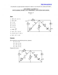 Решение домашнего задания № 5, Вариант 18, N=7, РГУНиГ