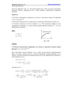 Решение задачи 3.4, вариант 23, Л.А.Бессонов, ТОЭ