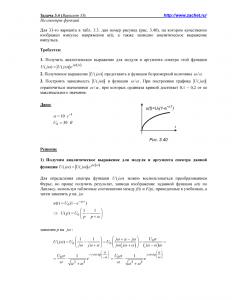 Решение задачи 3.4, вариант 33, Л.А.Бессонов, ТОЭ