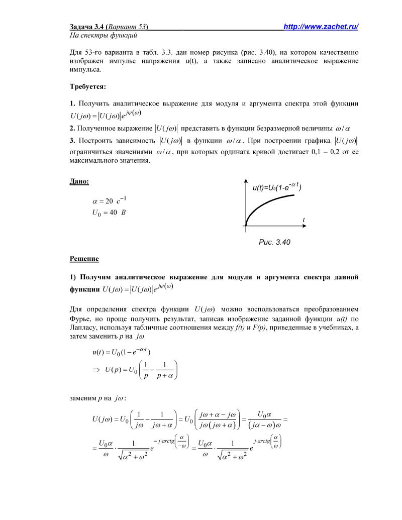 Решение задач из задачника бессонова бесплатно задачи по ценообразованию с решением