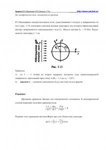 Решение задачи 5.1, Вариант 88, Л.А.Бессонов, ТОЭ