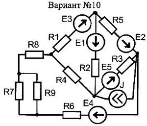 Схема 10