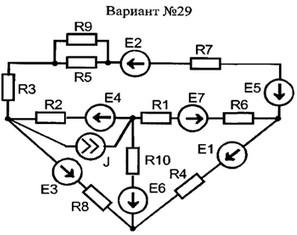 Схема 29