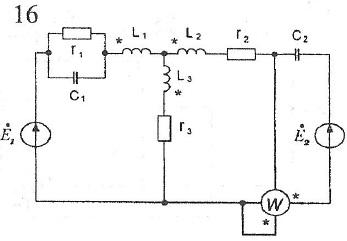 Схема 16