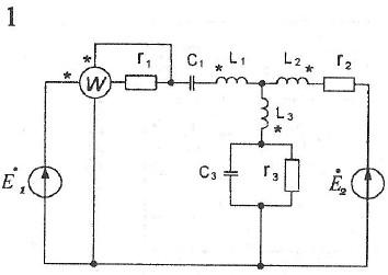 Схема 1 синусоидальный ток