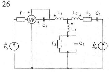 Схема 26