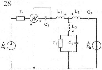 Схема 28