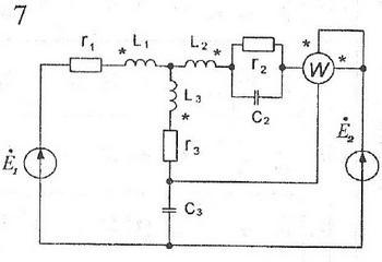 Схема 7 синусоидальный ток МИИТ
