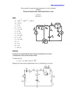 Решение задания по ТОЭ «Разветвлённая цепь синусоидального тока», МИИТ, Схема 3, Вариант 3