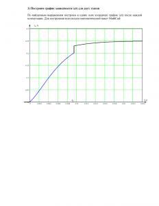 РГУНиГ Решение ДЗ № 5 (две коммутации), Вариант 27 N=1,