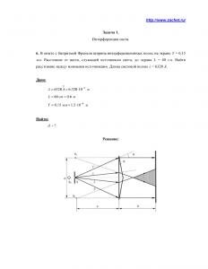 Типовой расчет по физике. НИУ МЭИ. Вариант 6