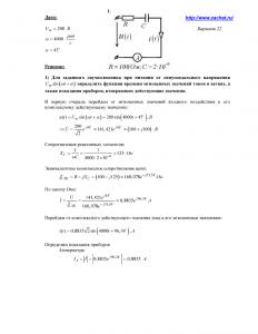 Решение задания №2 (Вариант 22) по ТОЭ, С.А.Миленина, МИРЭА