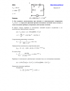 Решение задания №2 (Вариант 42) по ТОЭ, С.А.Миленина, МИРЭА