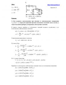 Решение задания №2 (Вариант 22) по ТОЭ, Миленина, МИРЭА