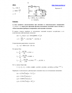 Задание №2 (Вариант 42) по ТОЭ, С.А.Миленина, МИРЭА