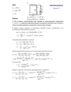 Задание №2 (Вариант 22) по ТОЭ, С.А.Миленина, МИРЭА