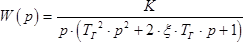 Передаточная функция одноосного гироскопического стабилизатора в разомкнутом состоянии