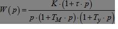 Передаточная функция разомкнутой системы