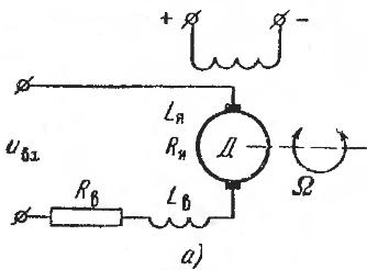 Схема к задаче 16