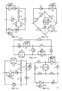 Решебник РГР «Линейные электрические цепи постоянного тока» по ТОЭ, ИГТУ