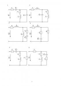 Расчёт разветвлённой цепи синусоидального тока, МГУПС