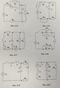 Решебник задачи 4.1 Переходные процессы в линейных электрических цепях ТОЭ, ТюмГНГУ