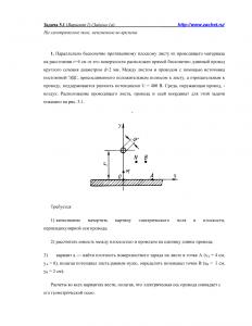 Решение задачи 5.1, Вариант 1, Л.А.Бессонов, ТОЭ