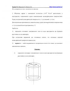 Решение задачи 5.1, Вариант 2, Л.А.Бессонов, ТОЭ