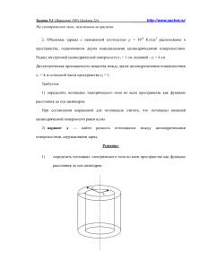 Решение задачи 5.1, Вариант 100, Л.А.Бессонов, ТОЭ