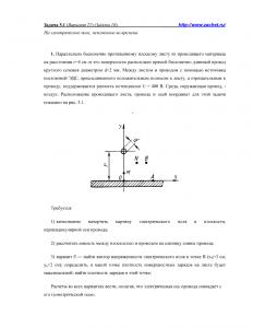 Решение задачи 5.1, Вариант 21, Л.А.Бессонов, ТОЭ