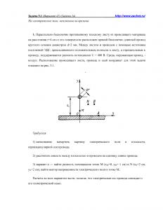 Решение задачи 5.1, Вариант 41, Л.А.Бессонов, ТОЭ