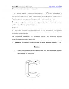 Решение задачи 5.1, Вариант 42, Л.А.Бессонов, ТОЭ
