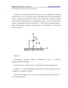 Решение задачи 5.1, Вариант 61, Л.А.Бессонов, ТОЭ